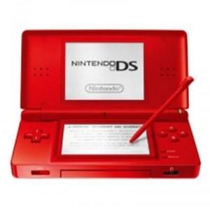 console nintendo ds lite rouge console portable compatible pour jeux en ligne oui 260 000. Black Bedroom Furniture Sets. Home Design Ideas
